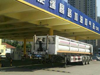 泰能人民路加油加气站