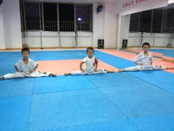 仁龙跆拳道教育馆