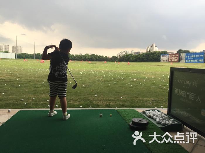 高尔夫球儿童暑假培训班图片 - 第24张