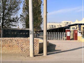 河北省霸州市第二十二中学