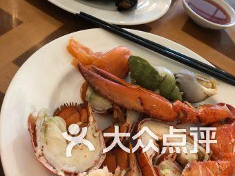 翠乐庭餐厅