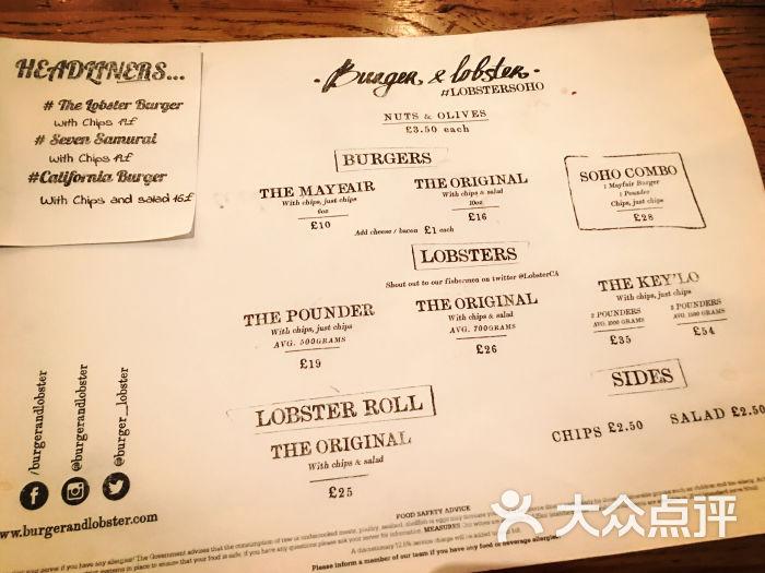 BurgerandLobster(Soho)-大厦-伦敦美食峰紫美食南京图片图片