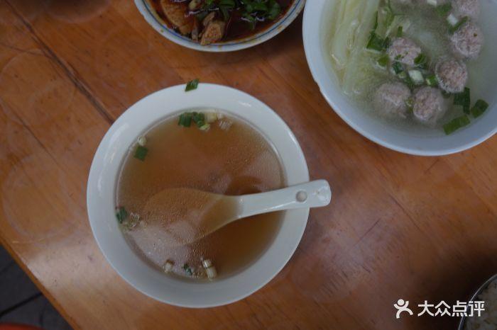 30年江油人,第一次吃健民!为啥,因为江油.-健糕点烘焙师职业生涯规划图片