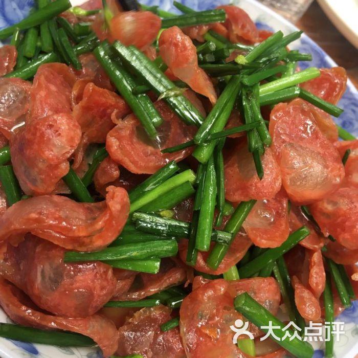 彭记美食店-图片-长沙肉丸-大众点评网附近亦庄美食清真图片