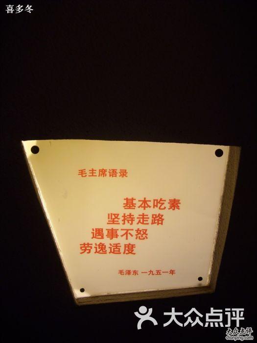 净饭咖啡-图片美食美食-北京素食-大众点评网连一目标语卡图片