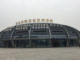 蒙台梭利早教芜湖中心