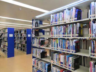 滨江区图书馆