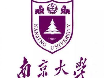 南京大学日本留学班