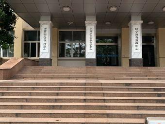 华中师范大学-教师教学发展中心