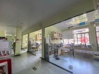 诺维宠物医院
