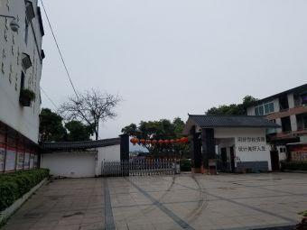 广西壮族自治区阳朔县阳朔中学