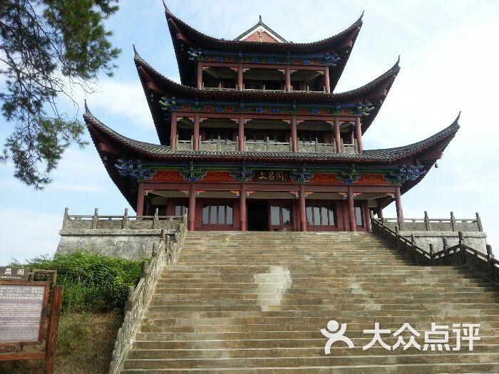 安徽浮山风景区-清风宜城的相册-枞阳县景点-大众