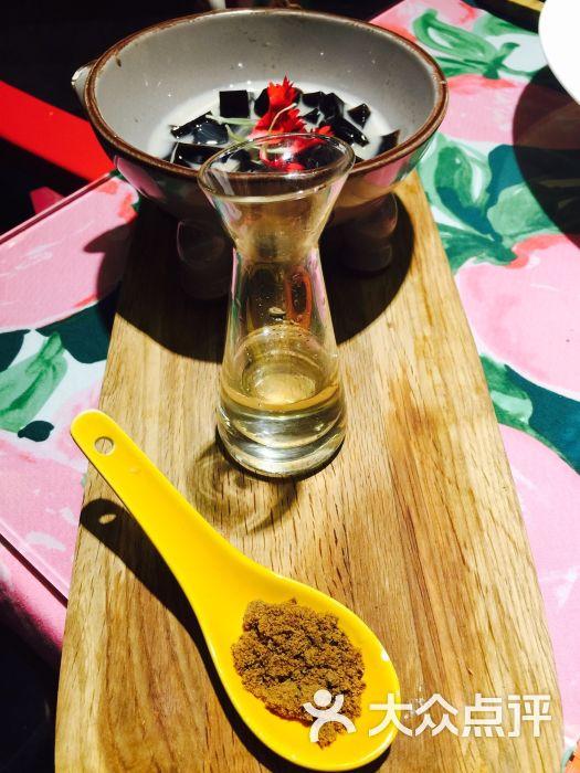 红糖棕榈果龟苓膏