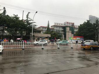 徐州市铜山中学