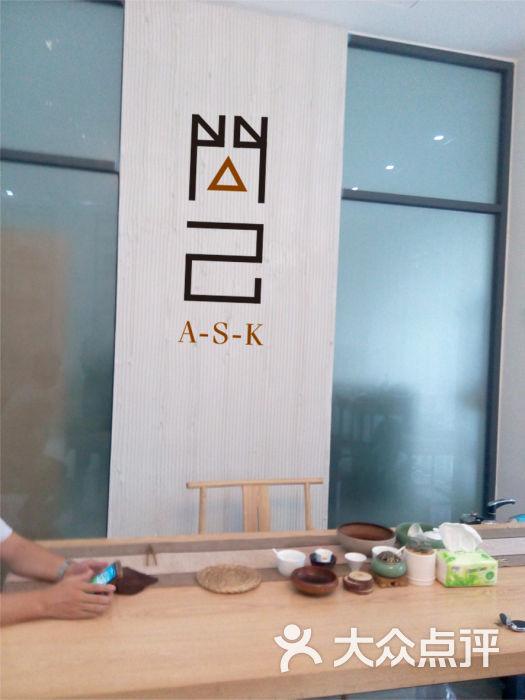 公司,会所背景墙标志设计制作