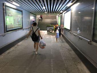 长港路地下通道