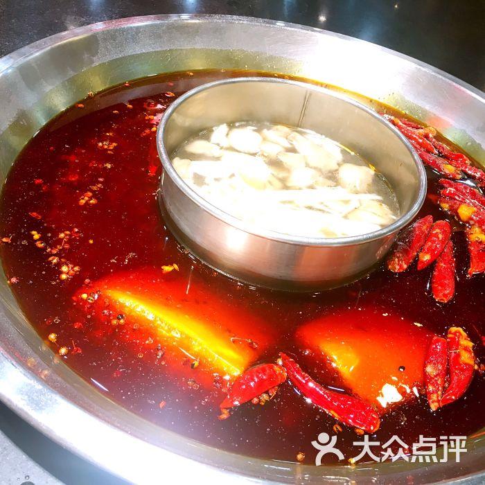 大龙燚火锅(万科店)菌汤锅中锅图片 - 第2张