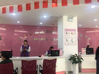 江苏省好苏嫂职业培训学校
