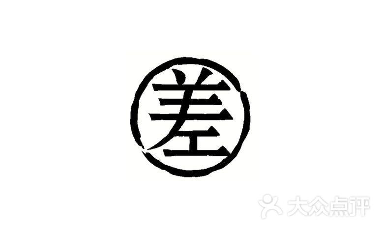 小杨生煎(浦电路世纪联华)图片 - 第1张