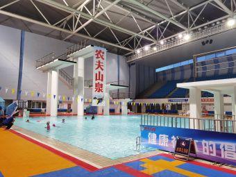 辽宁游泳馆