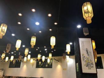 朝周烩菜(人民公园店)
