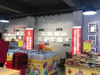 蜡笔小新食品工业有限公司