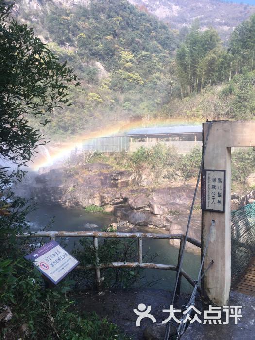 大别山彩虹瀑布风景区图片 - 第124张