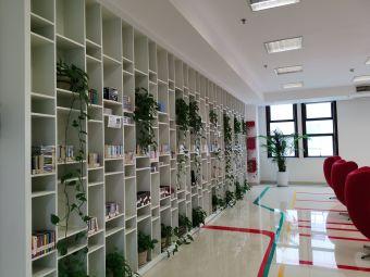 瓯海区图书馆