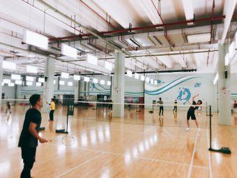 寶山體育中心羽毛球館