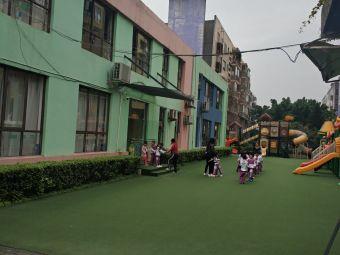 迪米亚经典时代中英文艺术幼儿园