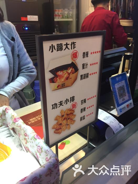 小蹄大作广场烤猪蹄-美食-兴化市图片香港美食专业新城区图片