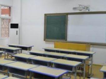 枫叶英语学校(建凌街店)