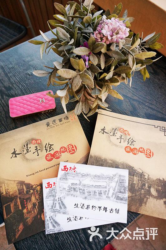 秘密花园-西塘手绘地图图片-西塘酒店-大众点评网