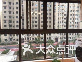 好帮手保洁公司(秦淮分店)