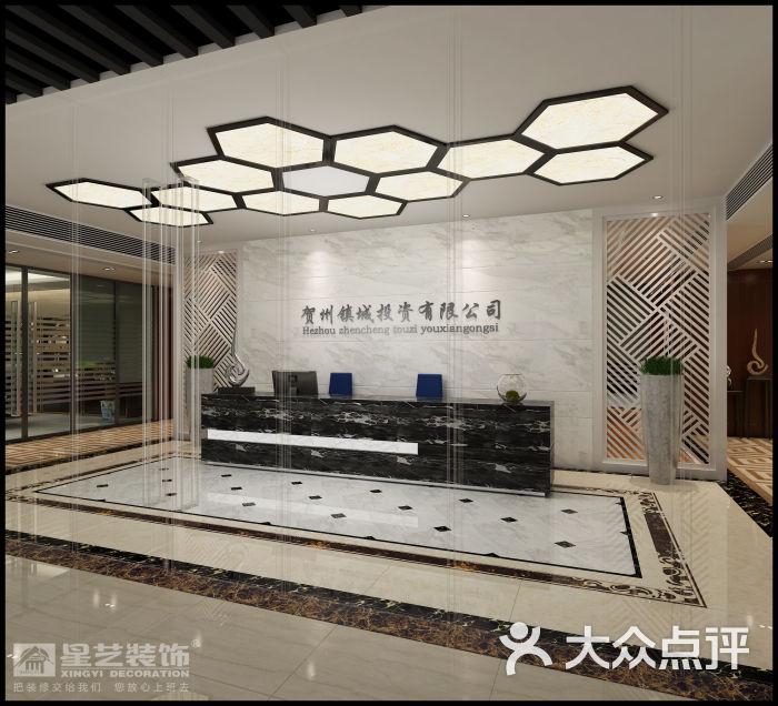 星艺装饰装修公司(贺州分公司)经成大厦10层投资公司图片 - 第26张