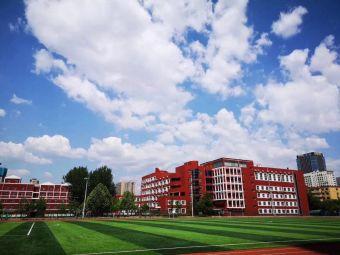 太原市第四十八中学校