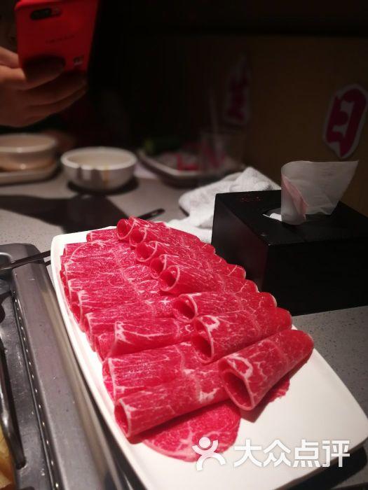 图片捞海底(九洲新世界店)火锅图片-第1张食品厂旺永肥牛图片