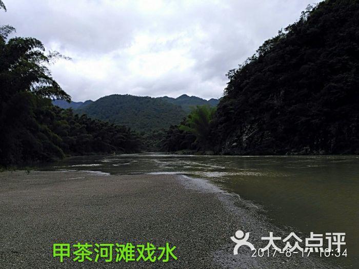 甲茶风景名胜区-图片-平塘县周边游-大众点评网