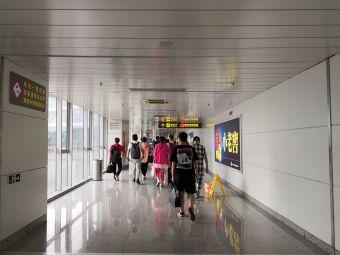 乌鲁木齐地窝堡国际机场T3航站楼