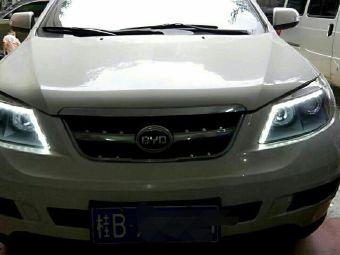 红熙呱汽车用品店