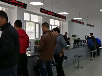 石家庄市新华区交警大队