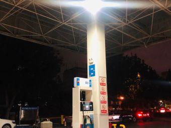 中国石油(郑州76站)