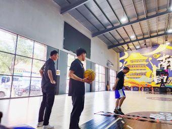 CBA篮球公园(几度溯源球馆)