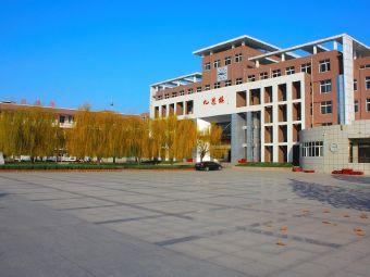 菏泽市牡丹区第二十一中学