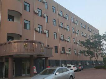 中国石化胜利培训学院