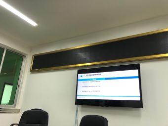 平乐国税纳税人学校
