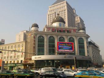宁夏好世界北京现代4S店(唐槐园店)