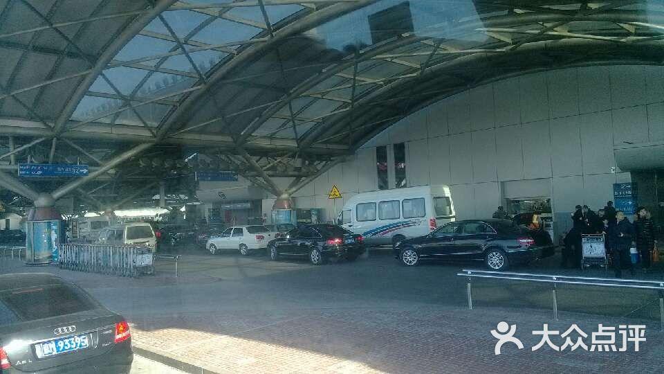 首都国际机场安检图片-北京飞机场-大众点评网