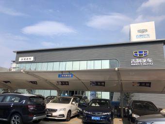 运城市瑞利汽车销售服务有限公司