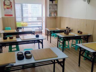 华美青少年围棋培训学校